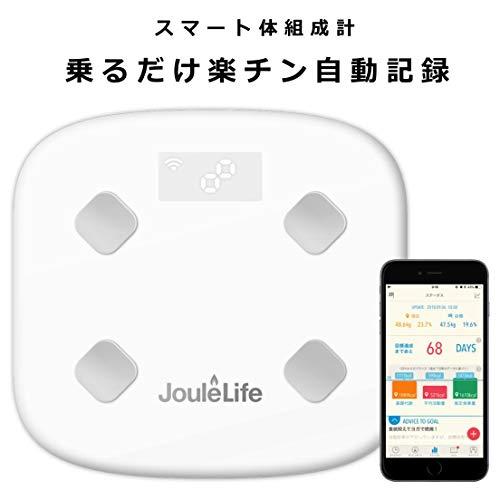 JouleLife スマホ連動 wifi体重・体脂肪・体組成計 JL-101(電池付属)