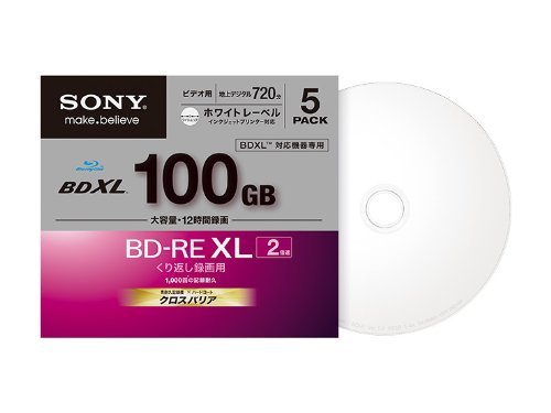 5 Sony Blu Ray 100 GB BD-RE BDXL 3D Bluray Triple Layer Blueray Printable Discs by Sony