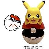 [ Pokemon ] stapler  #353; Pikachu mascot stationery  #353; #353; Best Wish  #353;