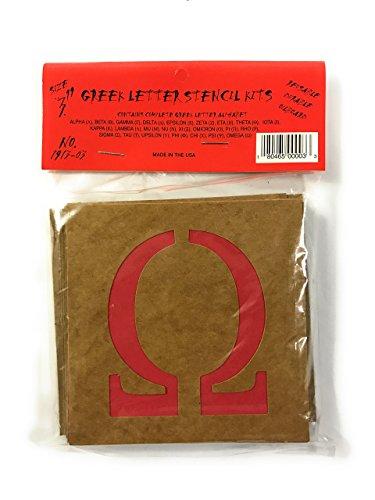 Montsho Publishers Reusable Greek Letter Stencils, (3 Inch) by Montsho Publishers