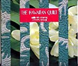 The Hawaiian Quilt, Brandon, Reiko M., 0937426199