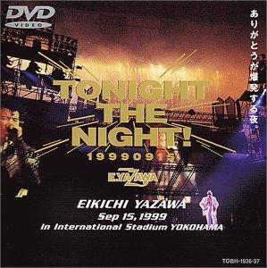 2018セール TONIGHT THE NIGHT~ありがとうが爆発する夜~ TONIGHT [DVD] B00005HQIZ B00005HQIZ, ひでちゃんの救急箱:c933b561 --- a0267596.xsph.ru