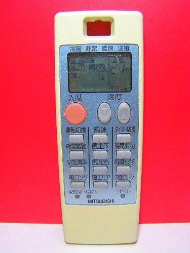 電機 エアコンリモコン NA058