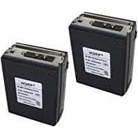 HQRP 2-pack 1600mAh Battery for Icom BP-8, CM-7, CM-8, CM-7G, CM-7H, CM-8H + HQRP Coaster
