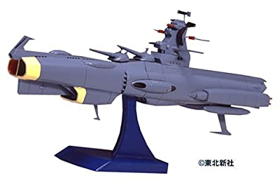 Earth Defense Forces Space Aircraft Carrier
