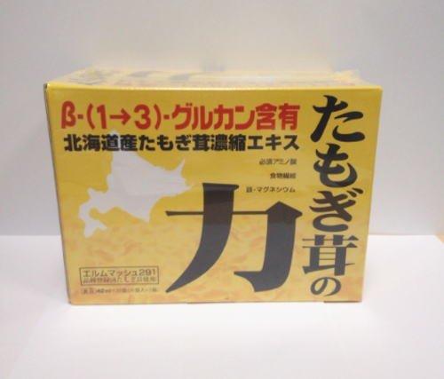 たもぎ茸の力(42ml×30袋)3箱 B00TJX9ORE B00TJX9ORE, 越後雪国地酒連峰(新潟店):72242bec --- dakuwebsite.xyz