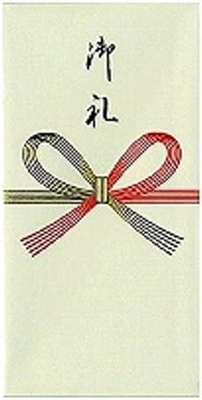 うずまき のし袋千円型御礼 ノ-2213 (2パック)