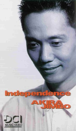 Independence [VHS]