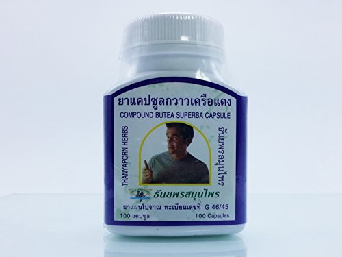 Organic Compound Butea Superba 100 Capsules @ 370 Mg. Root Extract 100% Red Kwao Krua Natural Herb for Healthy from Thailand X 3 (370 Mg 100 Capsules)