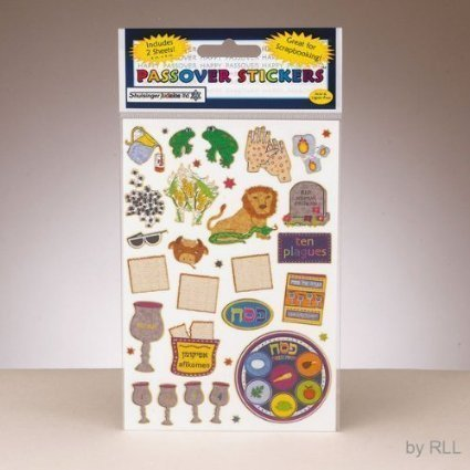 Rite Lite Passover Prismatic Stickers - Pack of 2 - Passover Sticker