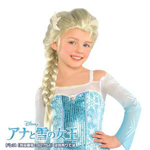 Amazon Com Child Disney Princess Movie Frozen Elsa The Snow Queen