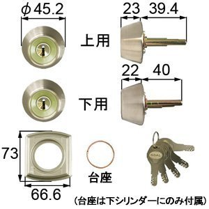 2個同一セットTOSTEM(トステム) GOAL D9シリンダー QDA344 + QDA342 品番:DCZZ1034 シルバー色 キー5本付属 玄関 鍵 交換 取替え 主な使用ドア:ポルト、ポルトグランデ など GCY-84の代替品 B01I2GRCJK