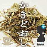 カキドオシ茶100g かきどおし100% カキドオシ/かきどおし/連銭草(れんせんそう) (健康茶・野草茶)