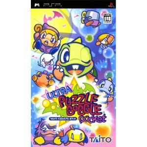 Ultra Puzzle Bobble Pocket [Japan Import]