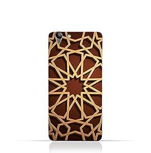 AMC Design Lenovo Vibe K5 Plus TPU Silicone Case with Arabic Geometric Pattern
