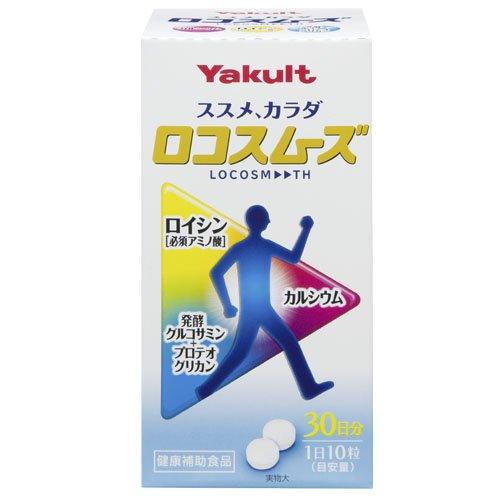PRIMAFORCE Citrulline Malate 200 Gr…
