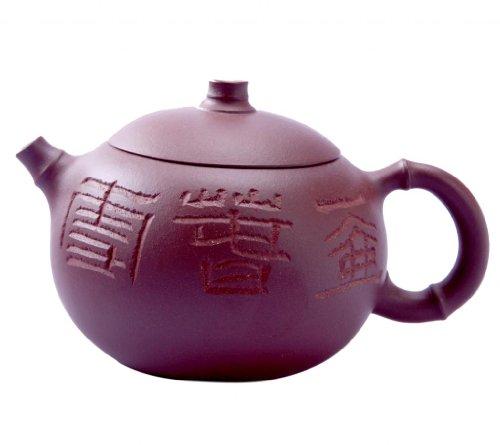 TEACU Yixing Handmade Xishi Hu Zisha Purple Clay Teapot Yi Hu Chun Xue 260cc