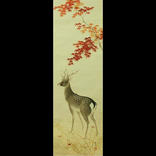 Home Comforts Framed Art for Your Wall Antique Asian Japan Stag Deer Japanese Scroll Vivid Imagery 10 x 13 Frame ()