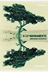 O DÉCIMO PRIMEIRO MANDAMENTO Paperback