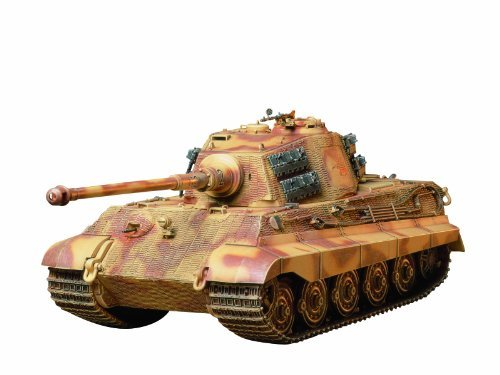Tamiya 1/35 Military Miniature Series N0.164 German Army Heavy Tank King Tiger Henschel Turret plastic model 35164 - German King Tiger Production Turret