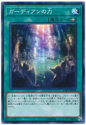 Yu Gi Oh Japanese Single Cards - 4