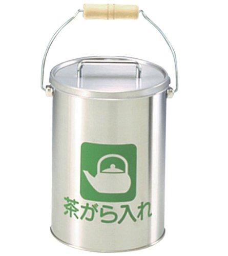 ステンレス 茶がら入れ(中カゴ付)5L CP-Z-26N B002D15LEO