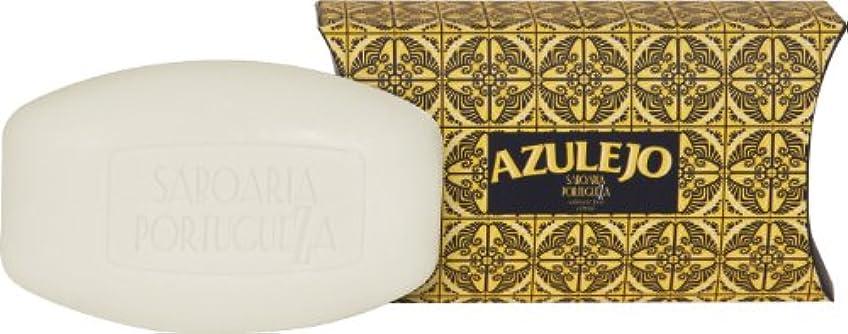 ビールモールス信号慣らすサボアリア アズレイジオ/azulejo ソープ150g シトラス