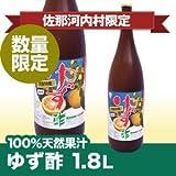 JA徳島 徳島産ゆず100%天然果汁 ゆず酢1.8L
