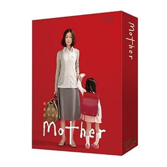 amazon mother dvd tvドラマ