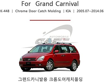 K-448 Chrome Door Catch Handle Cover for Kia Sedona//Grand Carnival 2006-2010