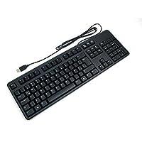 Dell Quietkey 0R4JW USB Keyboard