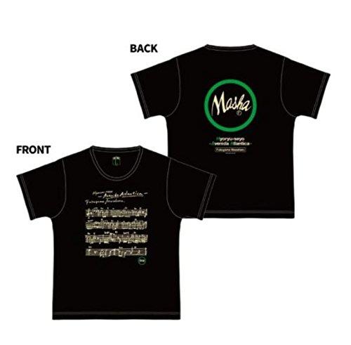 福山雅治 WE'RE BROS. TOUR 2018 漂流せよ Tシャツ ブラック 各サイズ対応(S M L XL)