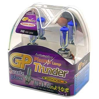 GP Thunder H8 8500K 35W Xenon Plasma White Quartz Glass Bulbs (Ion coating) for