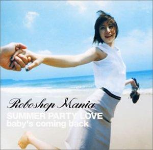 Amazon | Summer Party Love | R...