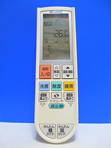 エアコンリモコン PG121
