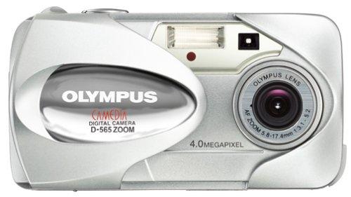 Olympus Digital Camera D 565 Zoom - 1