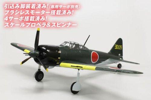 京商 ZERO(ゼロ) EP500 500クラス電動半完成機 kyosho-56517