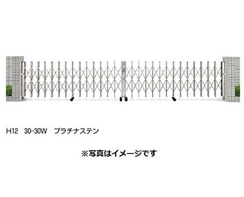 YKKAP 伸縮ゲート レイオス4型(細桟) 両開き 34-34W H11 PGA-4 『カーゲート 伸縮門扉』 ホワイト B00ALSBDEI 本体カラー:ホワイト