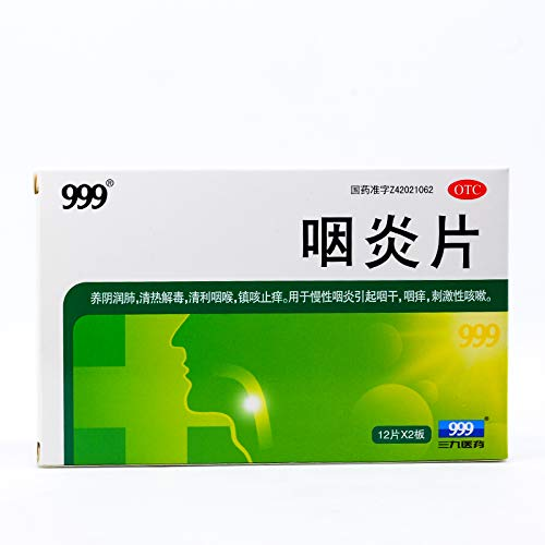 999 Yanyan tablets 24 tablets moistening lung chronic pharyngitis throat itching sore throat cough tonsillitis cough CC