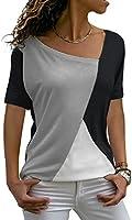 Sarin Mathews Womens Shirts Casual Tee Shirts Short Sleeve Patchwork Color Block Loose Fits Tunic Tops Blouses...