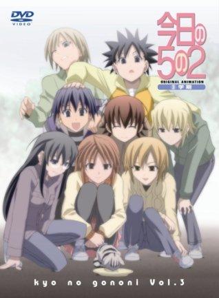 OVA 今日の5の2 ③学期