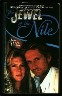 Book The Jewel of the Nile by Catherine Lanigan (1985-11-01)