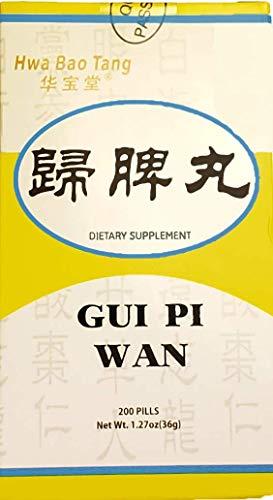 Gui Pi Wan- Nourish Blood & Calm the Mind Pills - 200ct