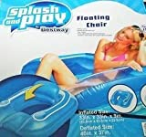 Best Bestway Floating Chairs - SPLASH AND PLAY Inflatable Floating Pool Chair Cup Review