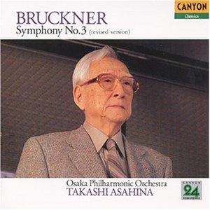Amazon | ブルックナー : 交響曲...