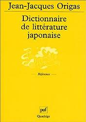 Dictionnaire de littérature japonaise
