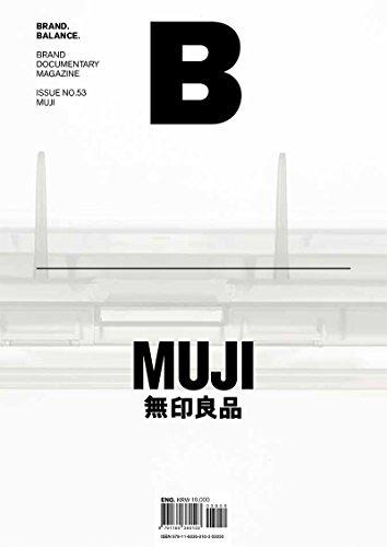 Magazine B - MUJI