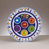 Passover Kid's Melamine Seder 9'' Plate
