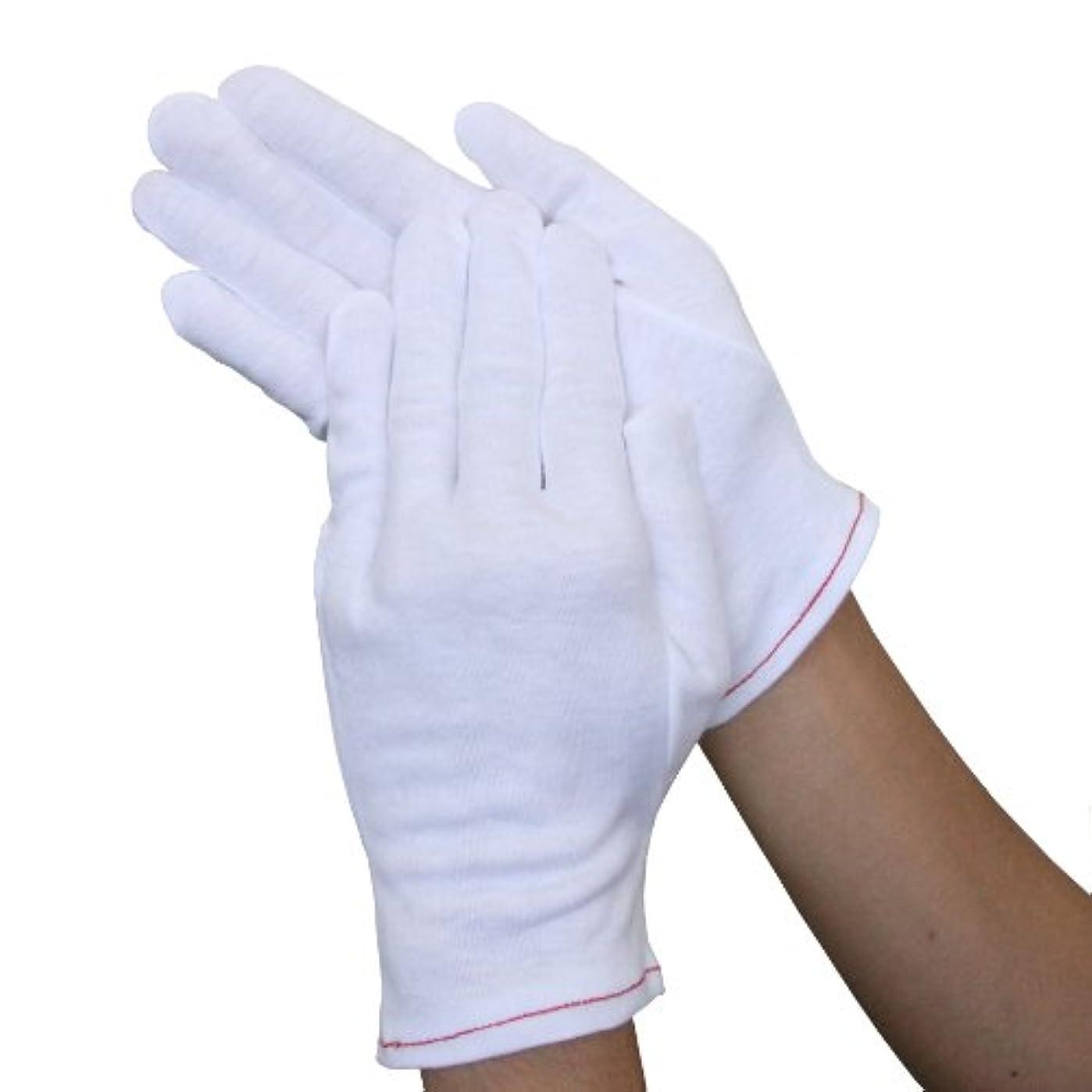 プロポーショナルわずらわしい距離ウインセス 【心地よい肌触り/おやすみ手袋】 綿100%手袋 (1双) (LL)