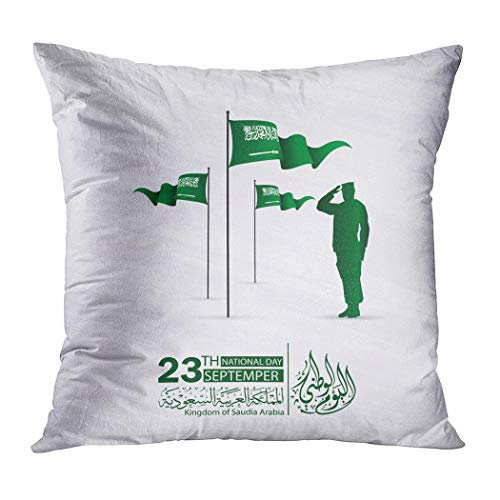 Llsty Throw Pillow Cover 20 x 20 inches Saudi National Day September 23 Polyester Soft Square for Couch Sofa Bedroom